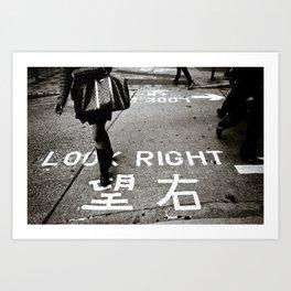 Look Right Art Print