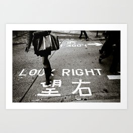 Look Right Art Print