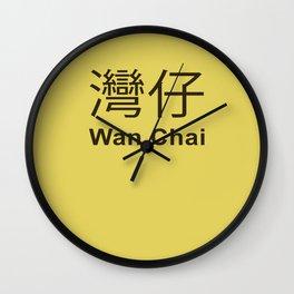 Wan Chai Hong Kong Wall Clock