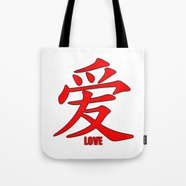 Chinese characters of Love Tote Bag