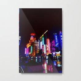 Shanghai 一 Metal Print