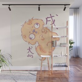 Year of the Dog Wall Mural