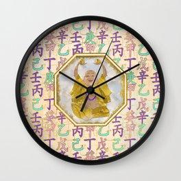 Lucky Happy Buddha  and feng shui hieroglyphs Wall Clock