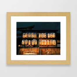 Light the Way Framed Art Print