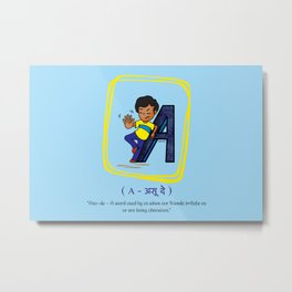 #36daysoftype Letter A: Asu-de Metal Print