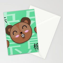 Happy Brown Bear Stationery Cards