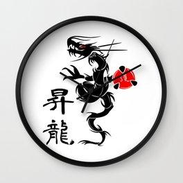 """Shou Ryu """"Rising Dragon"""" Wall Clock"""