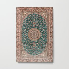 -A29- Epic Heritage Traditional Islamic Artwork. Metal Print