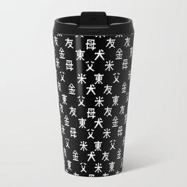Hieroglyph seamless pattern Japan word on black Travel Mug
