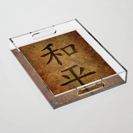 Calligraphy -  Chinese Peace Character on Granite Acrylic Tray