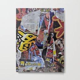 Japan Mashup 1 Metal Print