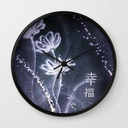 Nature's galaxy Wall Clock