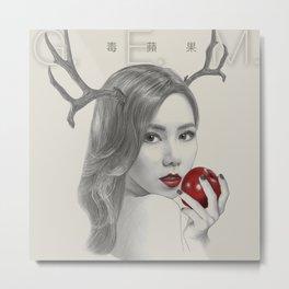 G.E.M. Fearless EP Metal Print