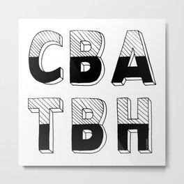 Cba tbh Metal Print