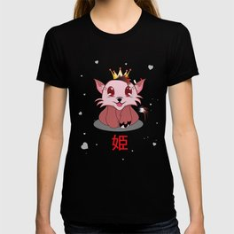 Anime Kitty - Hime T-shirt