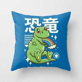 Kawaii T-Rex Throw Pillow