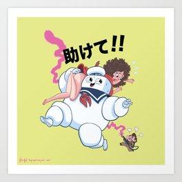 Rage against candyman Art Print