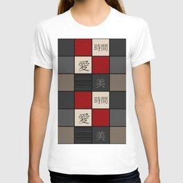 Beauty , love , life T-shirt