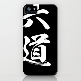 Naruto: Six paths iPhone Case