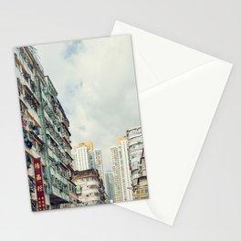 Kowloon I Stationery Cards