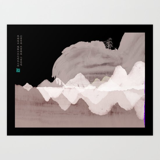 Black Landscape - 无色风景 Art Print