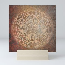 Antic Chinese Coin on Distressed Metallic Background Mini Art Print