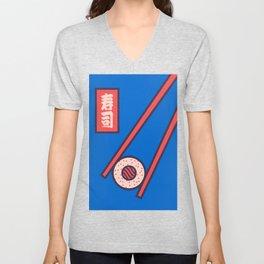 Sushi Minimal Japanese Food Chopsticks - Blue Unisex V-Neck