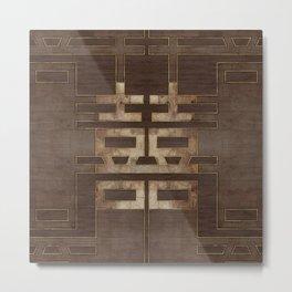 Double Happiness Symbol Geometric Gold on Wood Metal Print