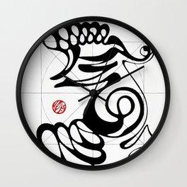 Qi, air Wall Clock