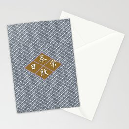 """""""Everyday occurrence"""" in Kanji Stationery Cards"""