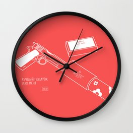 My best gift! Wall Clock