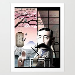 Soseki Natsume - I Am A Cat Art Print