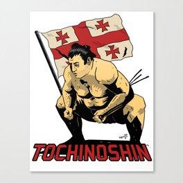 """Sumo-Ringer """"Tochinoshin"""" Rikishi Georgia ノ 心 剛 ლევან გორგაძე Canvas Print"""