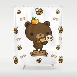 Cute Kuma Brown Bear Shower Curtain