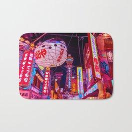 Electric Postcard from Osaka Bath Mat