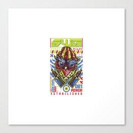 Swg Gangsta Owl Canvas Print