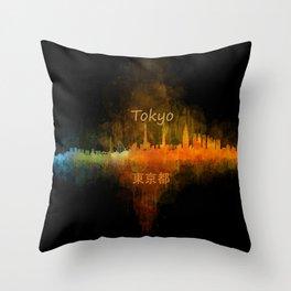 Tokyo City Skyline Hq V4 Throw Pillow
