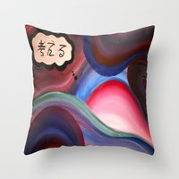 japanese Throw Pillows featuring Japanese  by Shahadjef