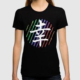 Happiness Symbol T-shirt