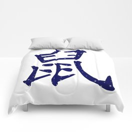 Chinese Year of the Rat Comforters