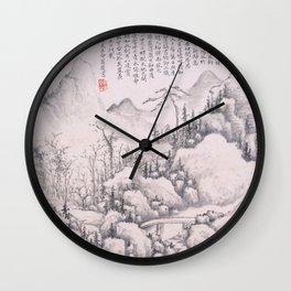 Mountain Retreat Wall Clock