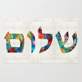 Shalom 20 - Jewish Hebrew Peace Letters Rug