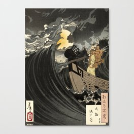 Benkei and the moon Canvas Print
