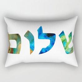 Shalom 15 by Sharon Cummings Rectangular Pillow