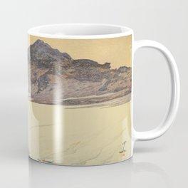 Yariga Mountain Hiroshi Yoshida Japanese Woodblock Print Coffee Mug
