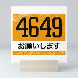 japan nihon Mini Art Print