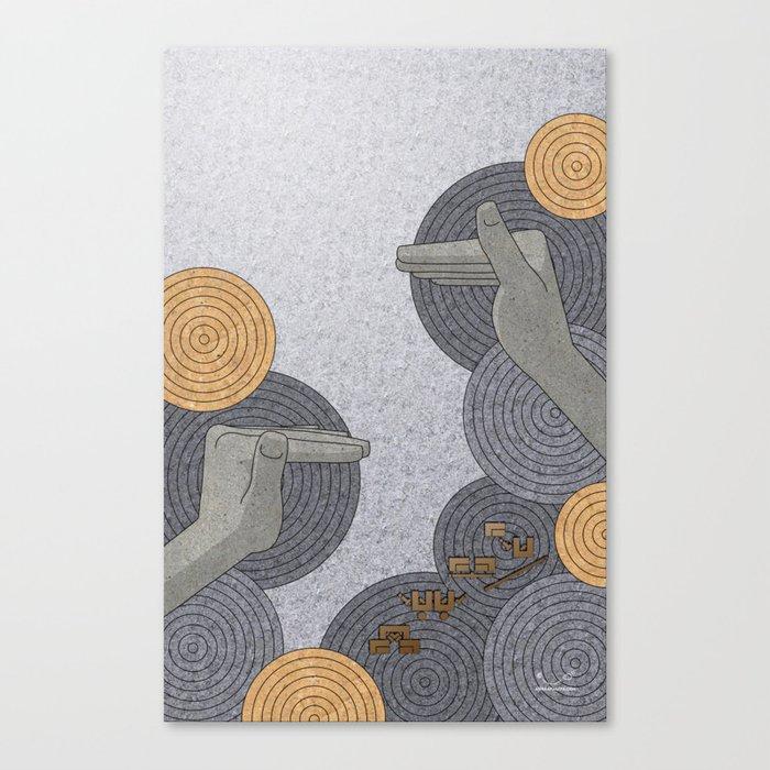Hope Opens Heaven - (Artifact Series) Canvas Print