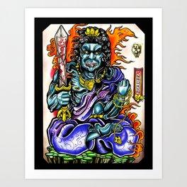 fudo Art Print