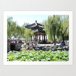 Ancient Imperial Garden of the Qing Dynasty | Ancien Jardin Impérial de la dynasty de Qings Art Print