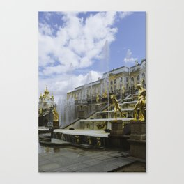 Fountains of Peterhof Canvas Print